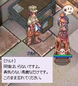 2010_3_8_3.jpg