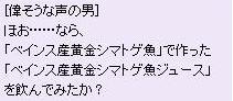 2010_3_8_9.jpg