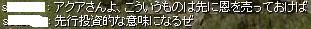 2010_5_29_10.jpg