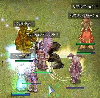 2010_5_29_13.jpg