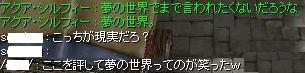 2010_5_29_21.jpg