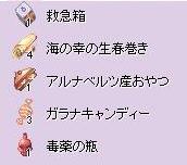 2010_5_30_7.jpg