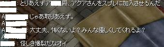 2010_6_13_1.jpg