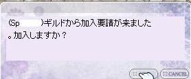 2010_6_13_2.jpg