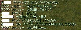 2010_6_13_8.jpg
