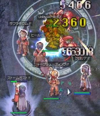 2010_6_16_2.jpg
