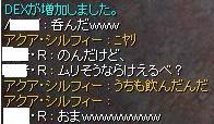 2010_6_16_3.jpg