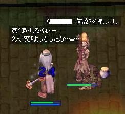 2010_6_17_3.jpg