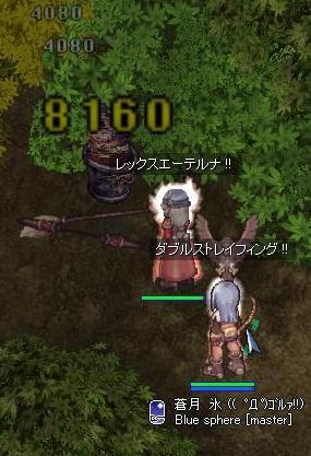 2010_6_2_1.jpg
