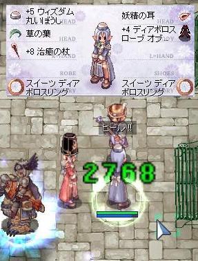 2010_6_4_1.jpg