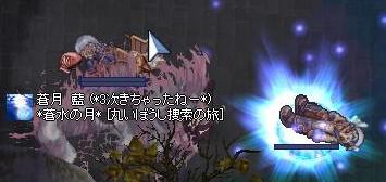 2010_7_9_1.jpg