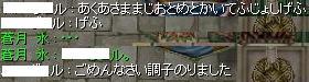 2010_7_9_6.jpg