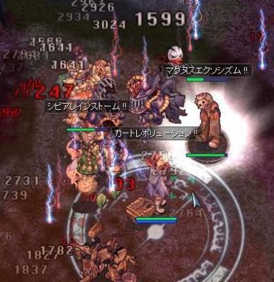 2010_8_10_1.jpg