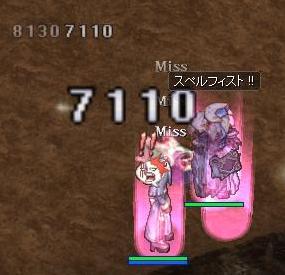 2010_8_11_4.jpg