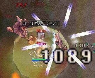 2010_8_11_6.jpg