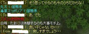 2010_8_12_1.jpg
