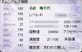 2010_8_13_2.jpg