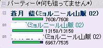 2010_8_1_1.jpg