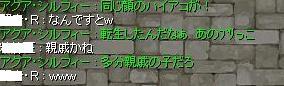 2010_8_23_1.jpg