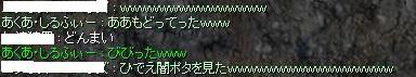2010_8_24_2.jpg