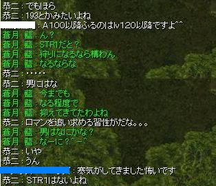 2010_8_24_3.jpg