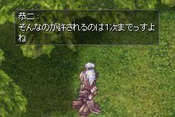 2010_8_24_4.jpg