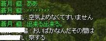 2010_8_24_7.jpg