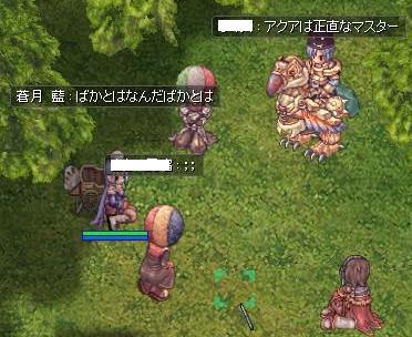 2010_8_24_8.jpg