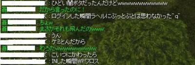 2010_8_26_2.jpg