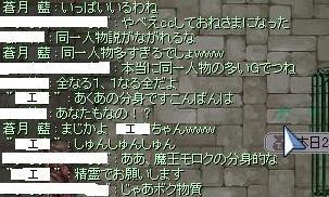 2010_8_28_1.jpg