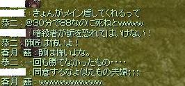 2010_8_29_8.jpg