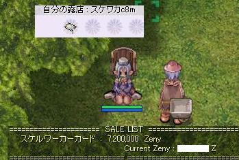 2010_8_2_1.jpg