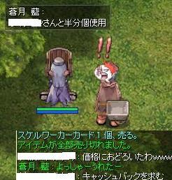 2010_8_2_2.jpg