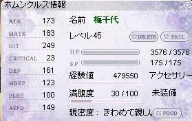 2010_8_30_2.jpg