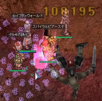 2010_8_30_4.jpg