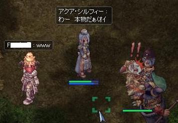 2010_8_5_1.jpg