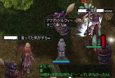 2010_8_5_2.jpg