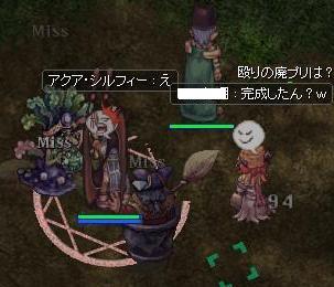 2010_8_5_3.jpg