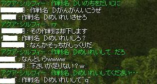 2010_8_5_6.jpg