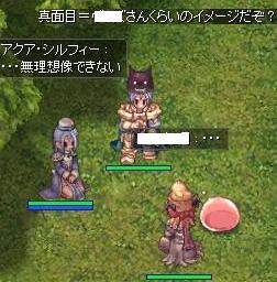2010_8_5_8.jpg