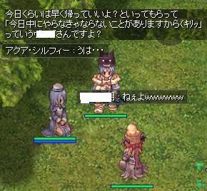 2010_8_5_9.jpg