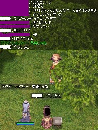 2010_8_6_1.jpg