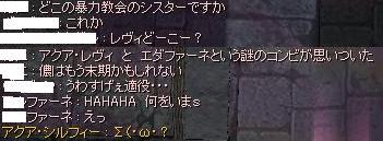 2010_8_7_14.jpg