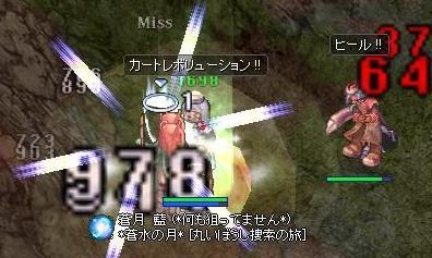 2010_8_7_3.jpg