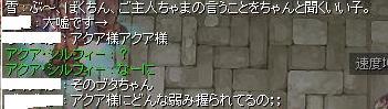 2010_8_8_4.jpg