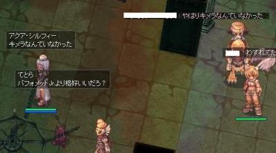 2010_8_8_7.jpg