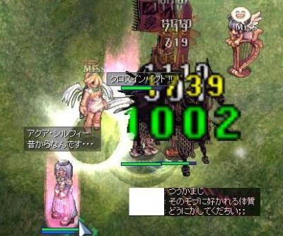 2010_8_9_3.jpg