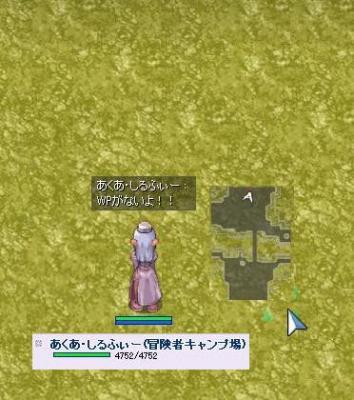 2010_9_23_3.jpg