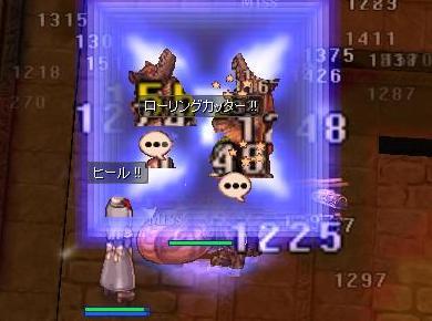 2010_9_2_1.jpg