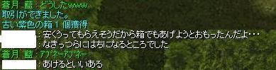 2010_9_30_2.jpg